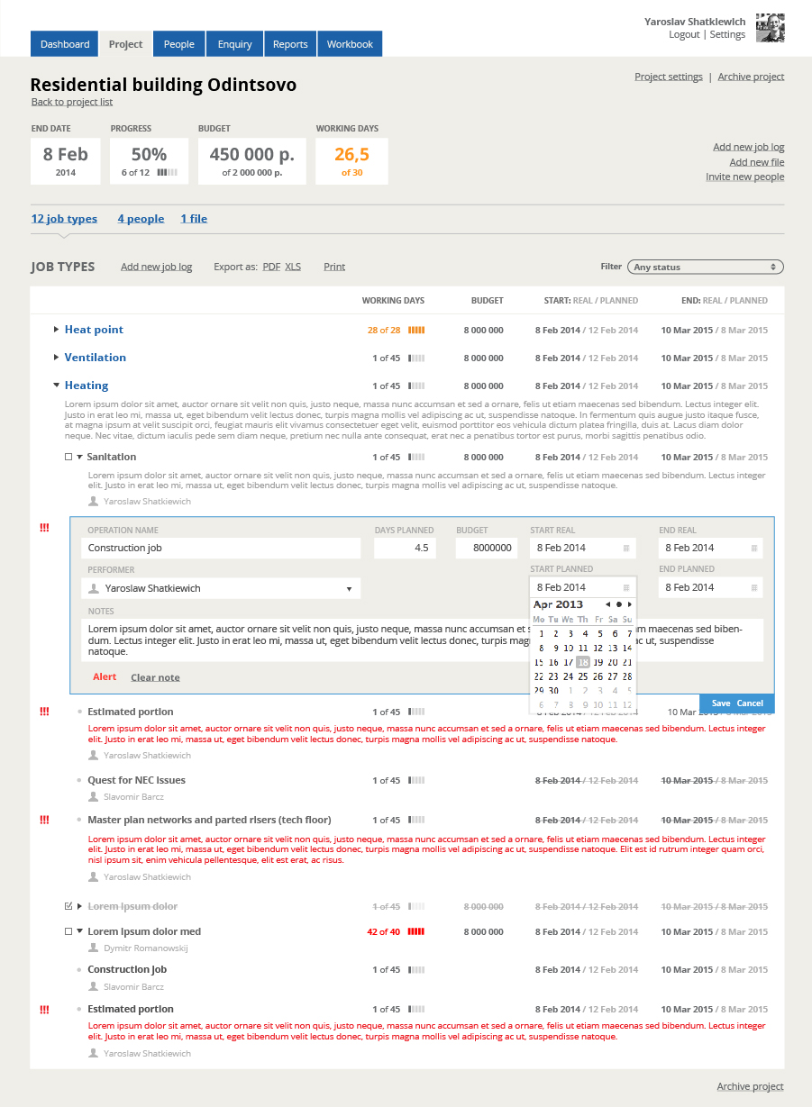project management screen dashboard in the Engex Workbook web application