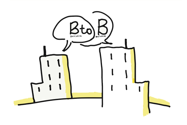 drawing of two buildings talking about business