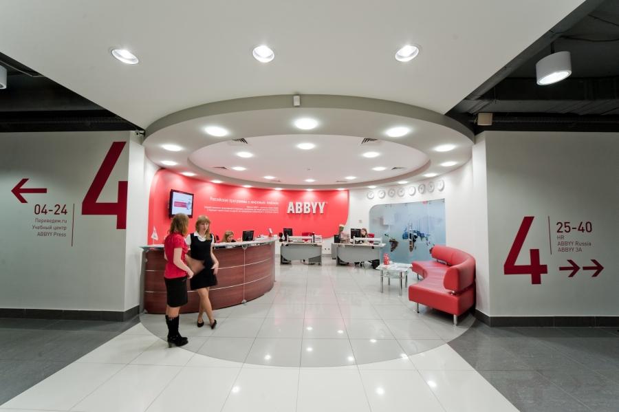 photo of the main reception at the ABBYY headquarters