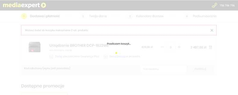 błędy w e-commerce - sklep internetowy